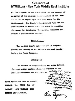 Arab-Jewish Treaty on Jewish Homeland in Palestine, page 4. Prepared by New York Middle East Institute - www.NYMEI.org