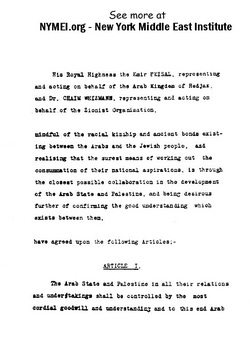 Arab-Jewish Treaty on Jewish Homeland in Palestine, page 1. Prepared by New York Middle East Institute - www.NYMEI.org